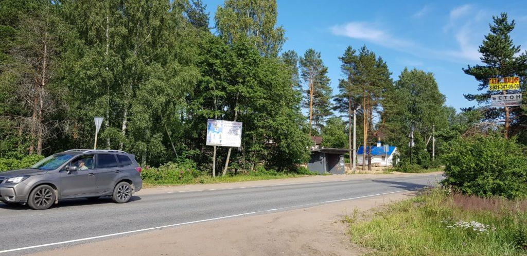 "Остановка автобуса 611А ""Станция Васкелово — Лесное"""