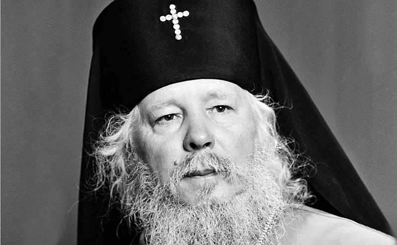 Фотография митрополита Иоанна (Снычева)