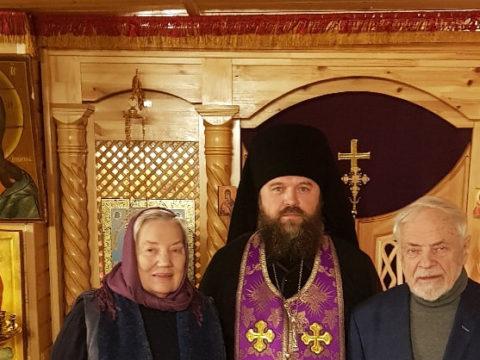 гости из Архангельска