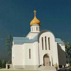 Эскизный проект храма во имя иконы Божией Матери «Споручница грешных» в д. Васкелово