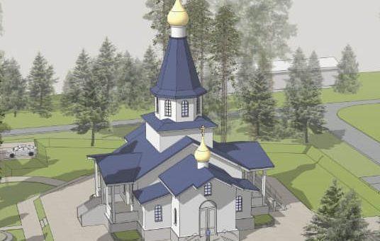 Храм во имя иконы Божией Матери «Споручница грешных», д. Васкелово